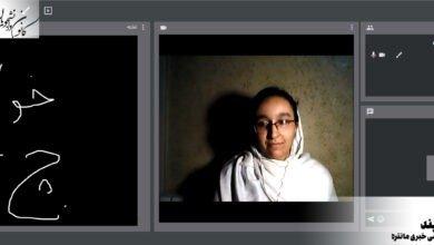 Photo of گزارشی از برگزاری کلاس اوستاخوانی و خواندن صحیح گاهان