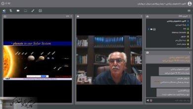 Photo of وبینار پروفسور سروش سروشیان جمعه 14 شهریور برگزار شد