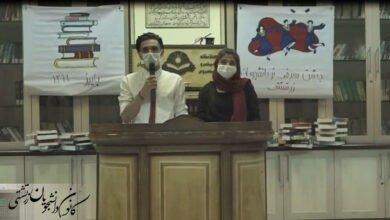 Photo of گزارشی از جشن معرفی نودانشجویان ورودی 1399