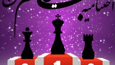 Photo of به پایان راه جام آنلاين شطرنج رسیدیم